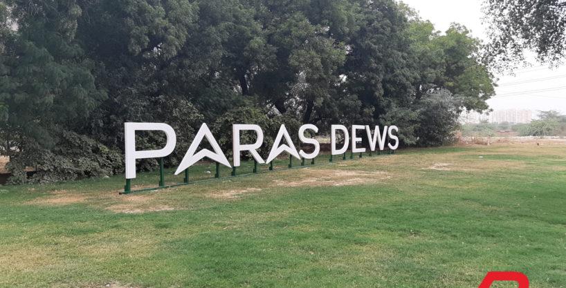 Paras Dew's